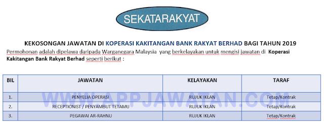 Koperasi Kakitangan Bank Rakyat Berhad.
