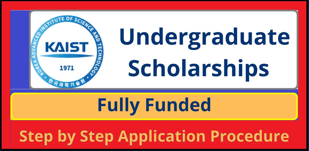 منحة KAIST الجامعية للمنح الدراسية 2022-2023 (عملية التقديم)
