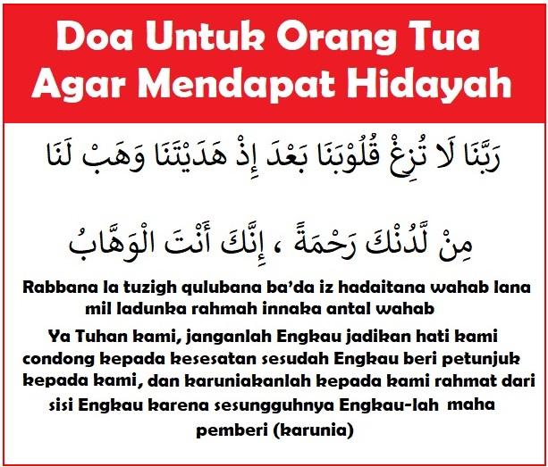 Doa Untuk Orang Tua Agar Mendapat Hidayah