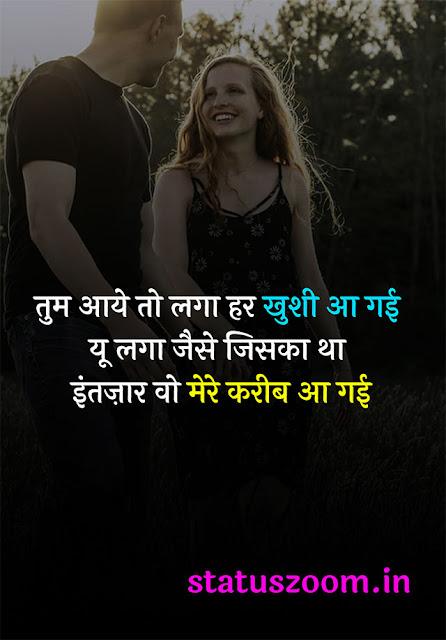 whatsapp love status image instagram