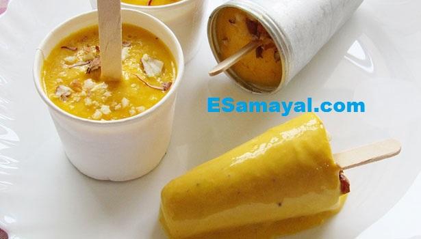 குளுமையான மாம்பழ குல்ஃபி செய்வது   Mango Gulfi Recipe !