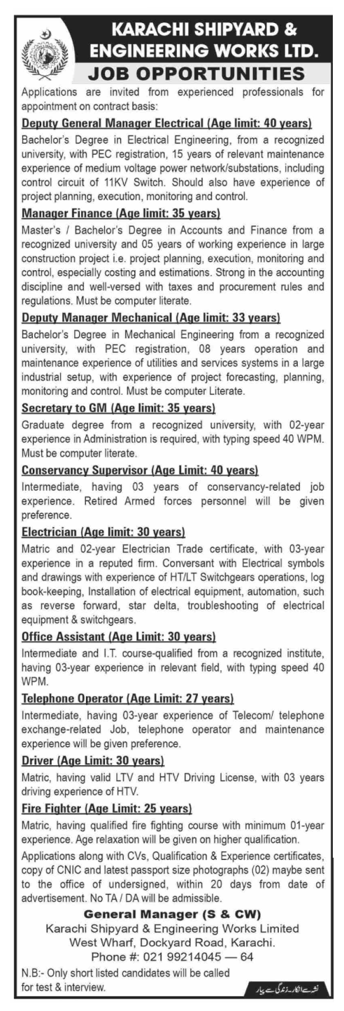 Karachi Shipyard & Engineering Works Jobs 2019 Latest