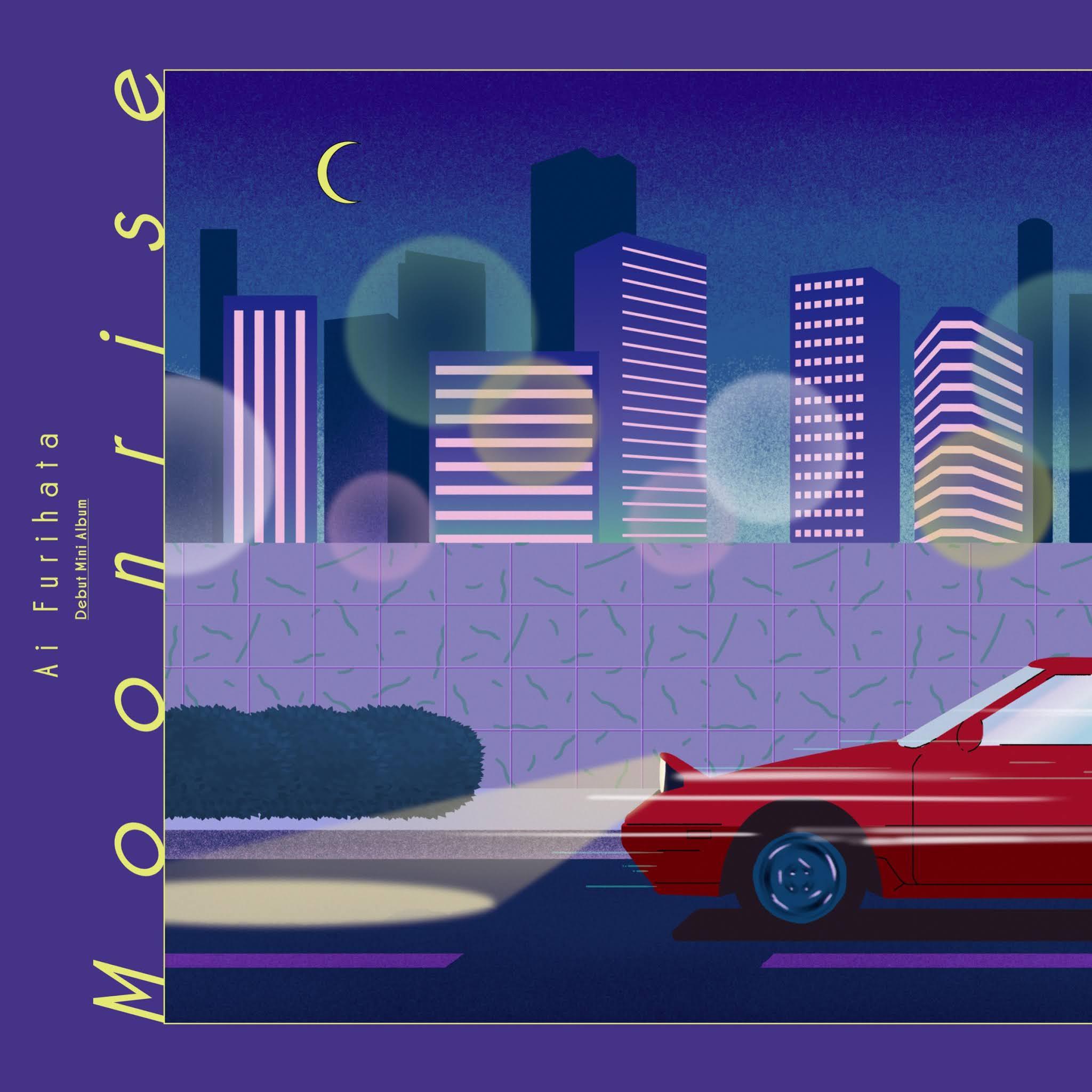 降幡愛 - Moonrise [2020.09.23+MP3+RAR]