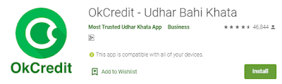 download bahi khata apps