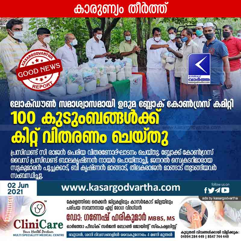 Kasaragod, Kerala, News, Uduma Block Congress Committee distributed kits to 100 families as a lockdown relief.