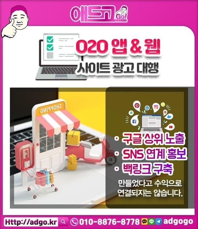 대전서구클래식기타수리
