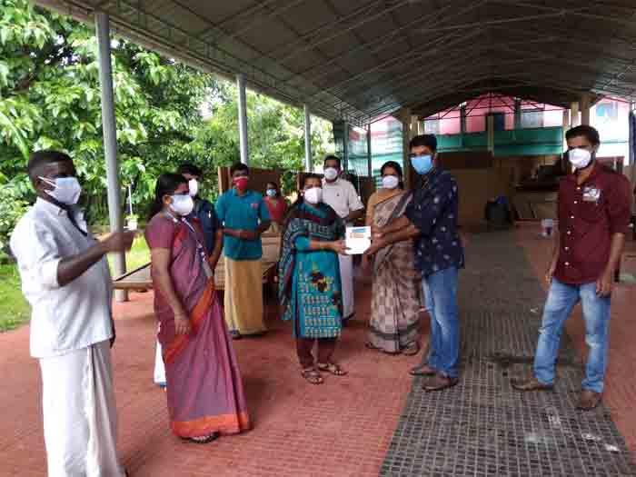 News, Kasaragod, Kerala, Mobile phones, Students for online study,