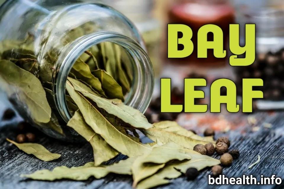 Bay leaf controls the Diabetes | Benefits of bay leaf bdhealth info
