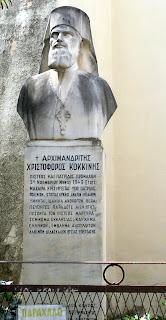 προτομή του Χριστόφορου Κοκκίνη στο Ναύπλιο