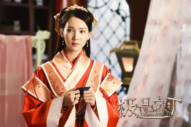 Gina Jin in Legend of Ace
