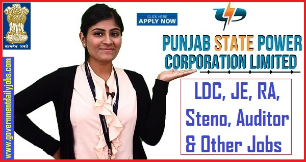 PSPCL Recruitment 2019 LDC/JE
