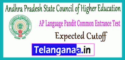 AP LPCET Andhra Pradesh State Council of Higher Education Expected Cutoff  Passing Qualifying Marks
