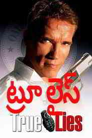 True Lies (1994) Hollywood Movie Telugu Dubbed Hd 820p