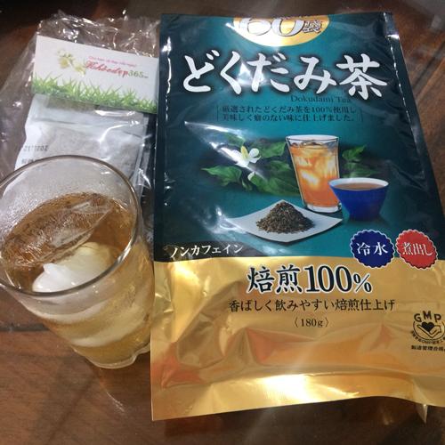 Trà diếp cá Orihiro 60 gói của Nhật Bản - Thanh lọc, thải độc 5