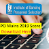 IBPS RRB PO Mains 2019 Score Card Out: Download Here