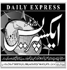 Dail Express Urdu Newspaper