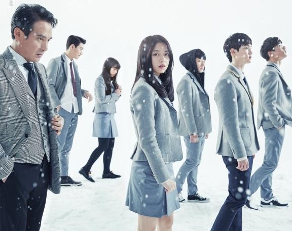 menceritakan tentang penemuan sesosok mayat laki Drama Korea Solomons Perjury Subtitle Indonesia [Episode 1 - 12 : Complete]