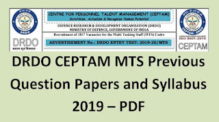 DRDO CEPTAM MTS Previous Question Papers and Syllabus 2019 – Hindi