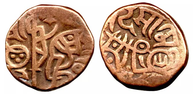 joint coins of prithviraj Chauhan and Muhammad gauri