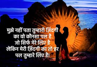 Zindagi Shayari : Maut Bhi Hum Se Khafa Hai - Shayari, Hindi