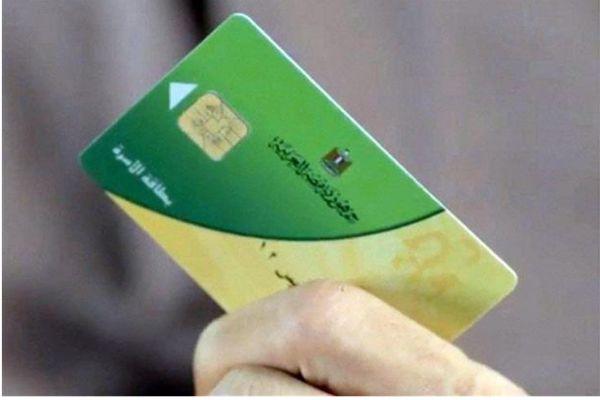 عبر موقع دعم مصر مجانا.. خطوات فصل الابن من بطاقة تموين الأب بعد زواجه