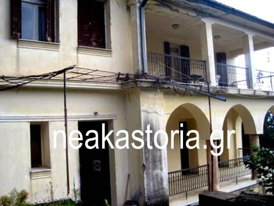 Κινδυνεύει να κλείσει το γηροκομείο Καστοριάς (ρεπορτάζ)