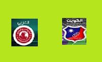 موعد مبارة العربي والكويت نهائي كأس ولي العهد وتاريخ لقاء الفريقين