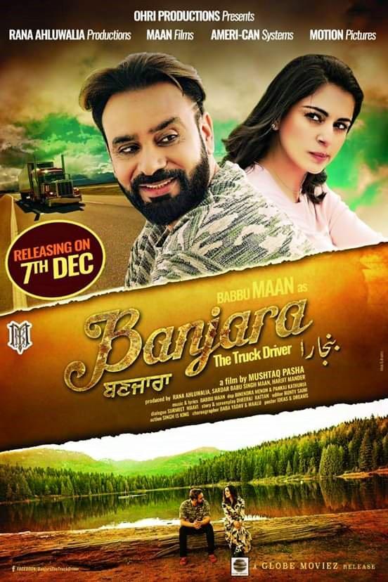 Banjara Punjabi Movie Budget Hit Or Flop On Box Office Collection
