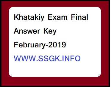 Khatakiy Exam Final Answer Key February-2019
