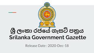 Sri Lanka Government Gazette 2020 December 18