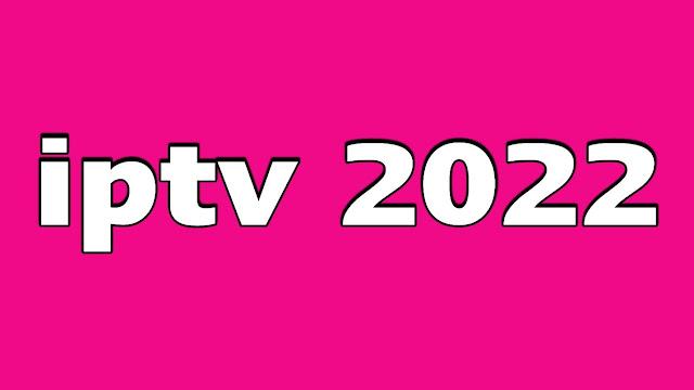 طريقة الحصول على سيرفر IPTV 2022 من موقع APKDOWNY