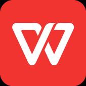 تحميل تطبيق WPS Office Free Office Suite for Word,PDF,Excel للأيفون والأندرويد XAPK