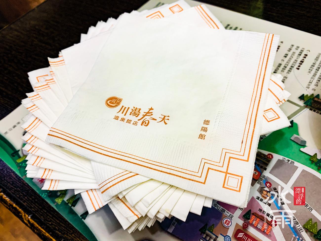 川湯春天溫泉飯店德陽館 早餐 餐巾紙