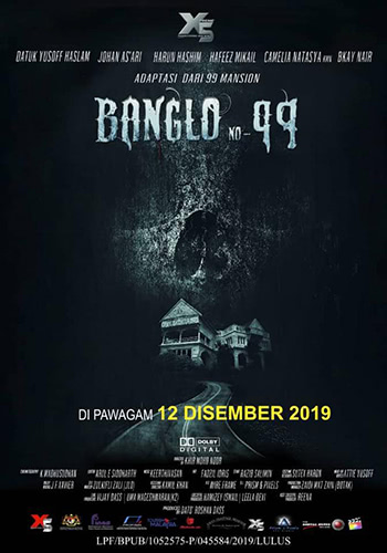 banglo no 99