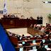 Una diputada islamista con hiyab accede por primera vez al Parlamento de Israel
