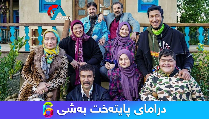Dramay Pietaxt Bashy 6 Alqay 25
