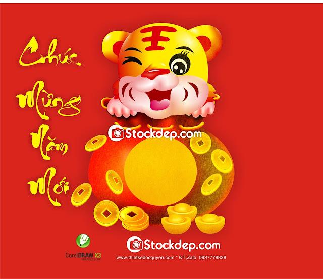 Happy New Year 2022 stock free