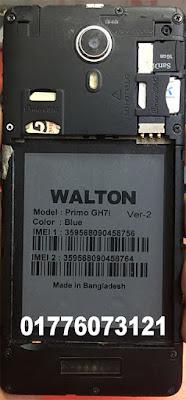 Walton Primo GH7i Flash File