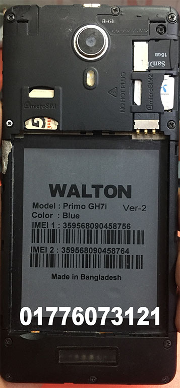 Walton Primo GH7i Flash File | Ver-2 | MT6580 Android 8.1