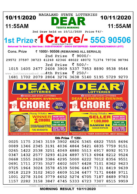 Lottery Sambad Result 10.11.2020 Dear Teesta Morning 11:55 am