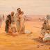 ইসলাম। বিপদ এবার মুসলমানদের - সুষুপ্ত পাঠক