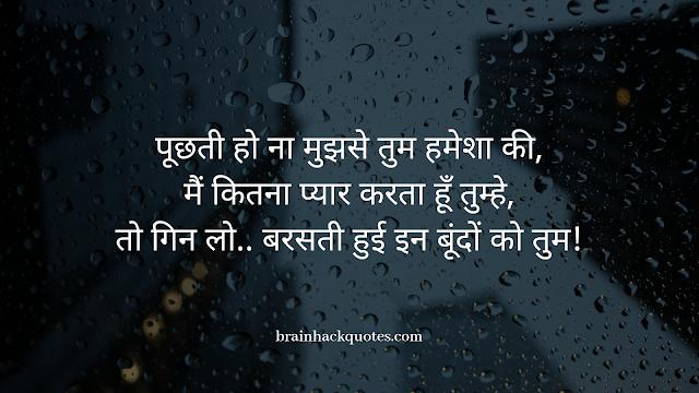 Love, Sad Shayari, Shayari Ki Duniya