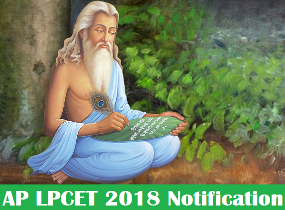 AP LPCET 2018 Notification,Exam dates,Online application form