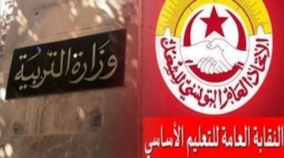 وزارة التربية تعلن إجراء جديدا لتلاميذ السادسة أساسي والنقابة على الخط