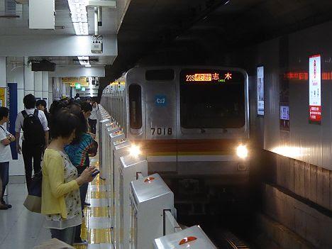 東京メトロ副都心線 通勤急行 志木行き1 東京メトロ7000系