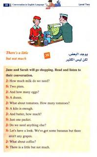 تعلم المحادثة بالإنجليزية [بالصور] ebooks.ESHAMEL%5B91%