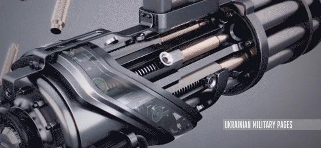 анімована механіка зброї