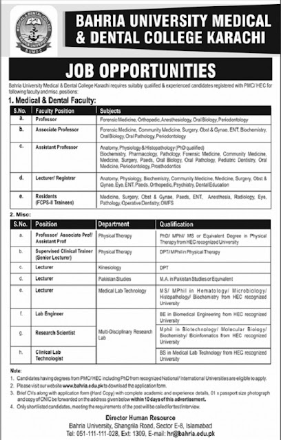 bahria-university-medical-and-dental-college-karachi-jobs-2020-application-form