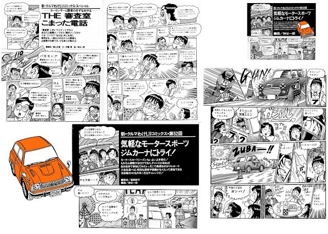 http://ichirokamiya.jimdo.com/