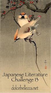 japanese literature 13 dolce bellezza #JapaneseLitChallenge13